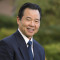 Gastroenterologists in Reno, NV: Dr. Dennis T Yamamoto             MD