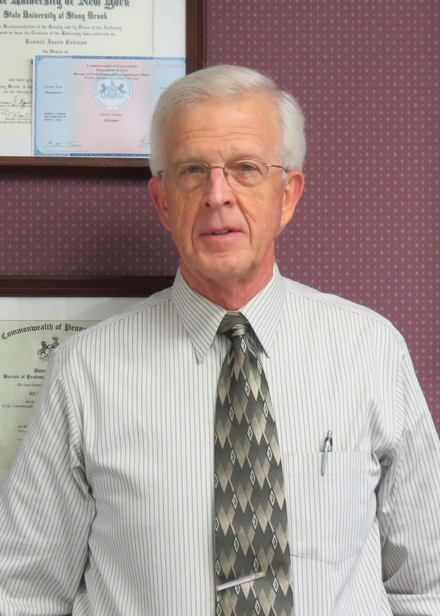 Dennis J Irwin, DC Chiropractor