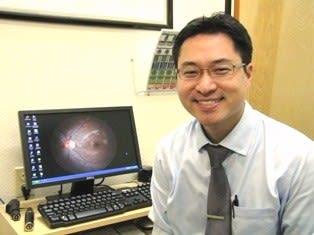 David J Chu, OD Optometry