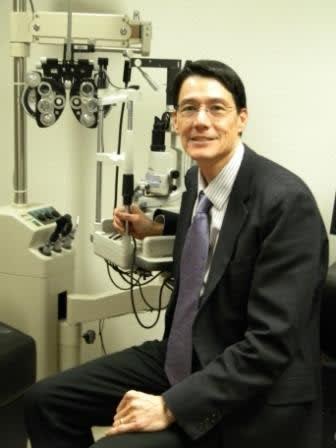 David A Bradley, OD Optometry