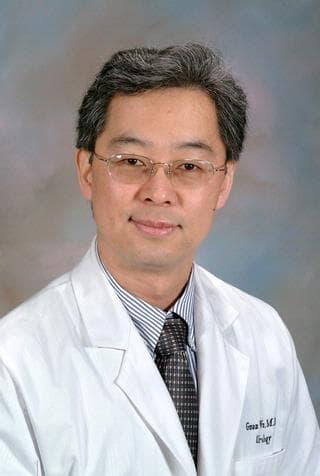 Dr. Guan Wu MD